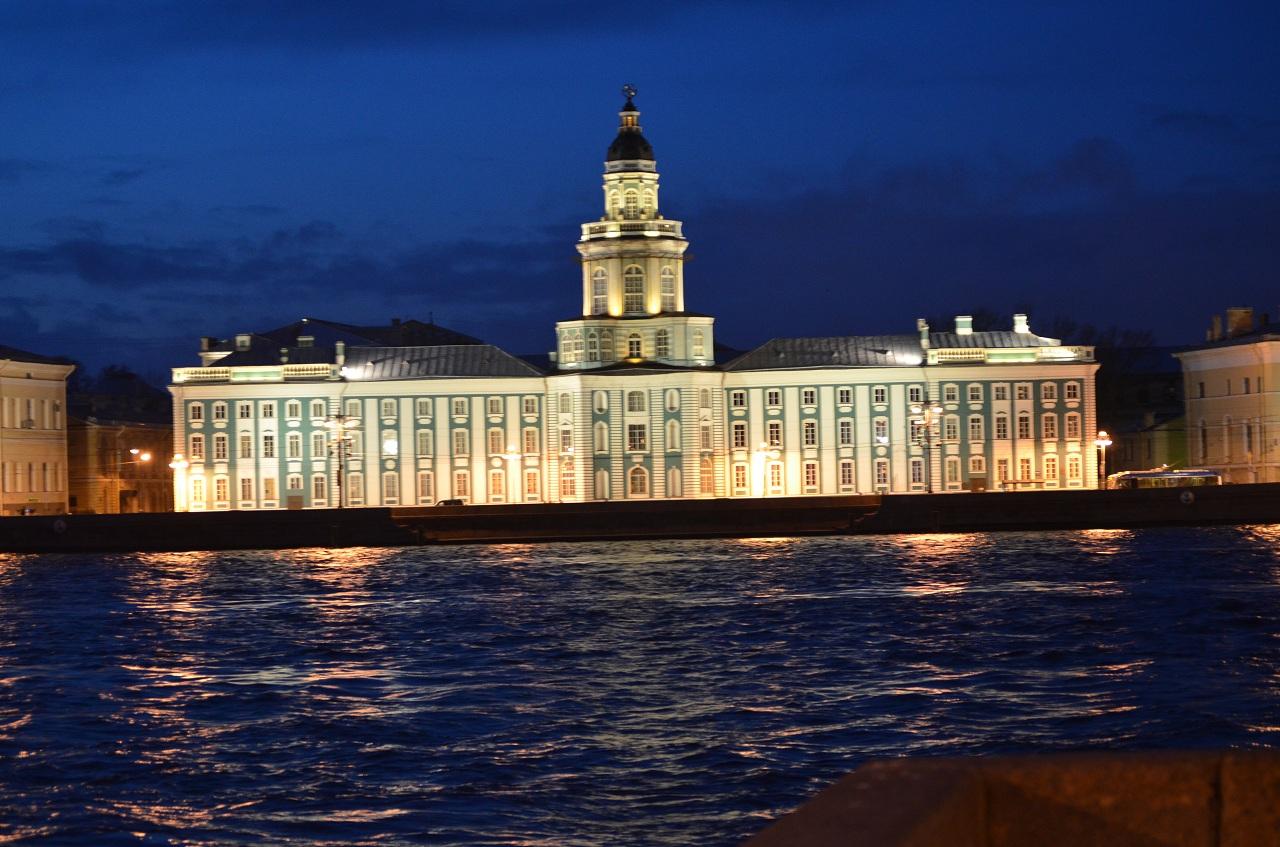 Петровская Академия Наук